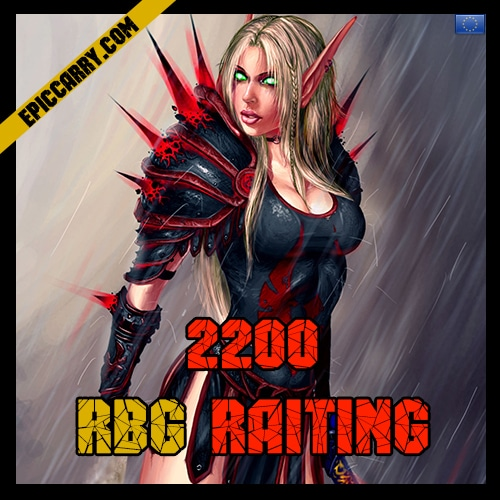 2200 rbg raiting, rbg boost, buy rbg boost, rbg boosting, rbg rating boost, boost rbg